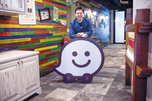 SO YOU WANT TO WORK AT WAZE?